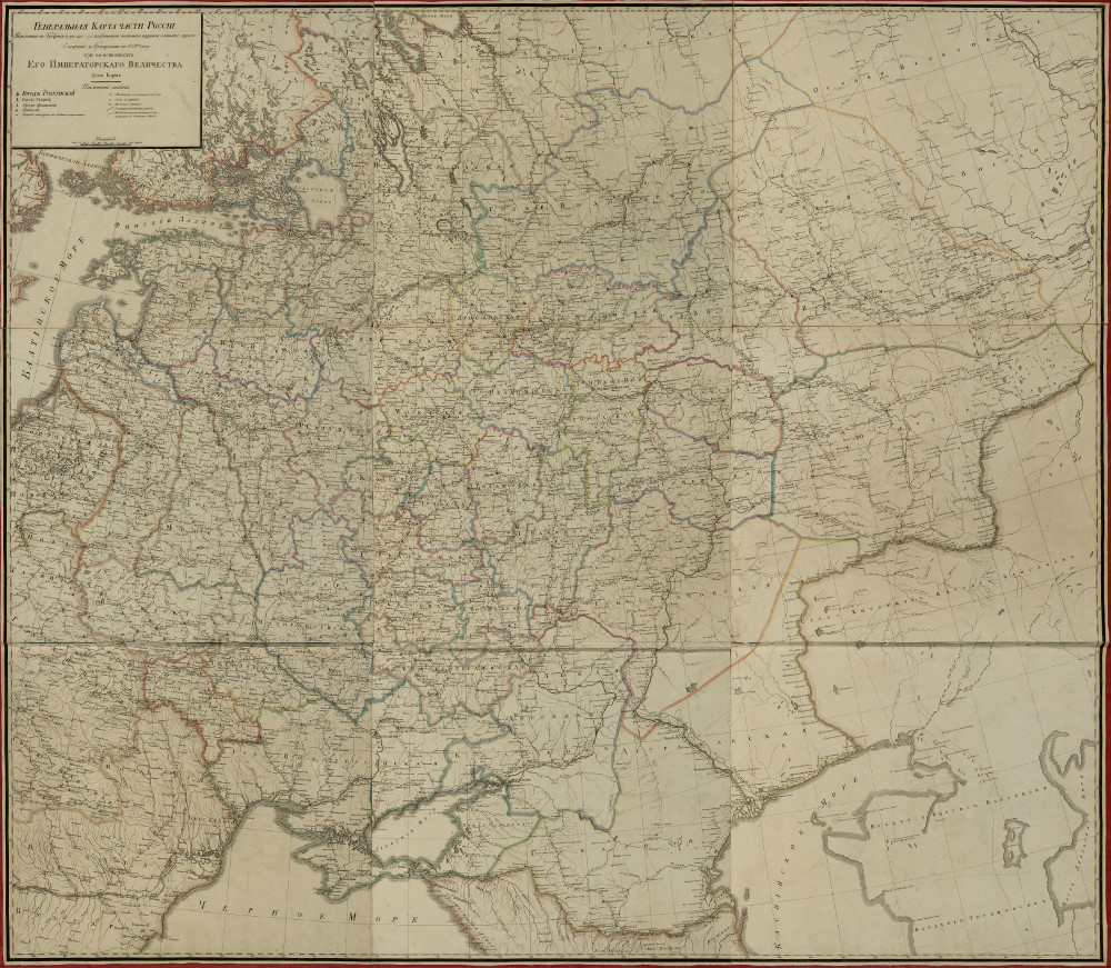 Генеральная карта Европейской части России, 1799 г.