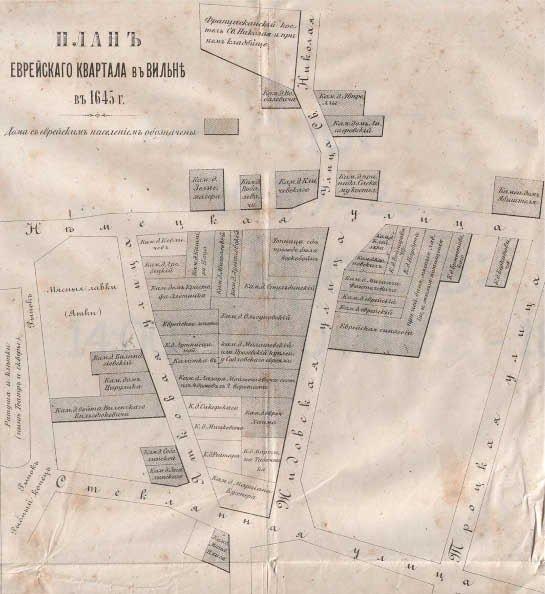 План еврейского квартала в Вильно (Вильнюсе), 1645 г.