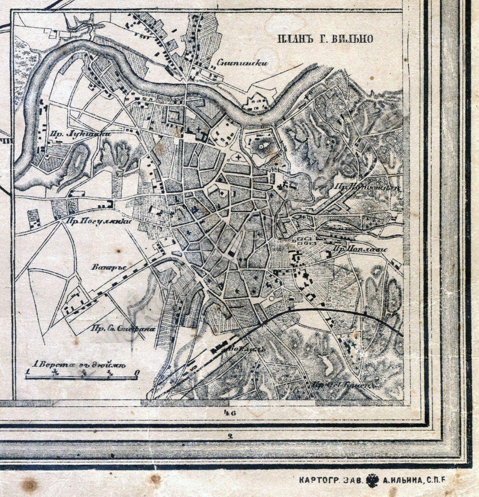 План Вильно (Вильнюса), 1872 г.