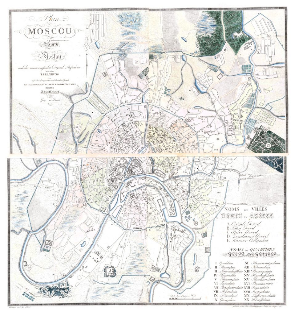 План Москвы, 1812 г.