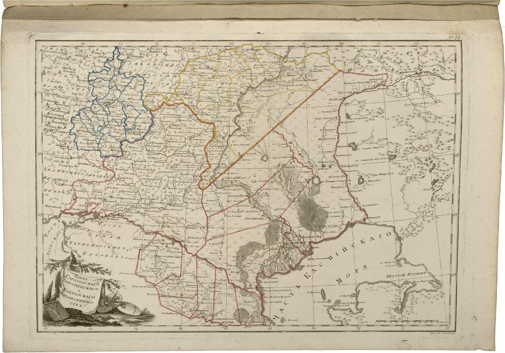Карта Саратовского, Воронежского и Кавказского наместничеств, 1794 г.