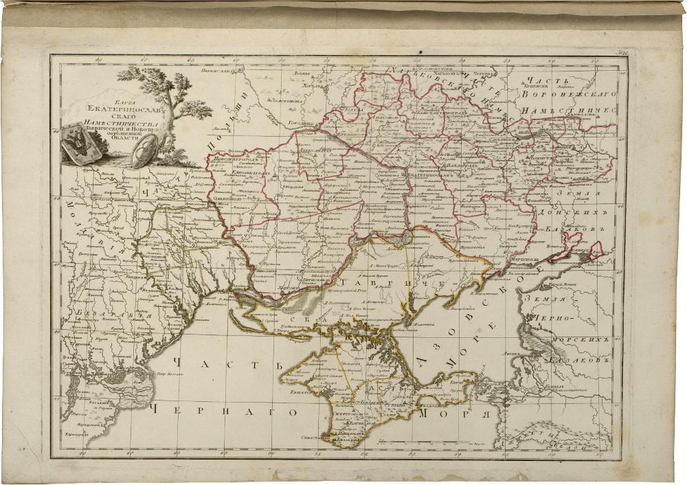 Карта Екатеринославского наместничества, 1794 г.