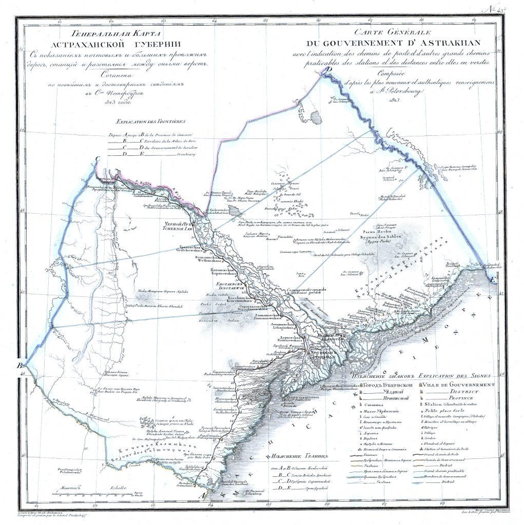 Карта Астраханской губернии, 1821 г.