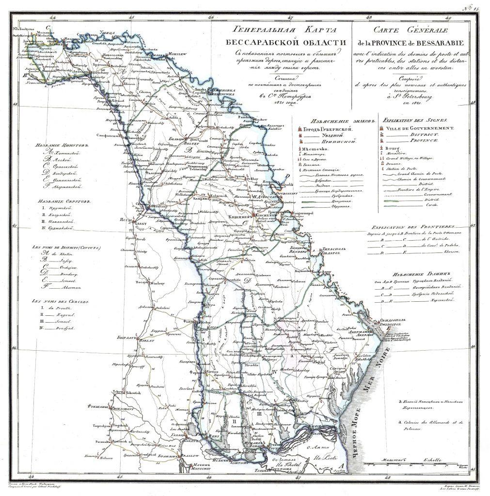 Карта Бессарабской губернии, 1821 г.