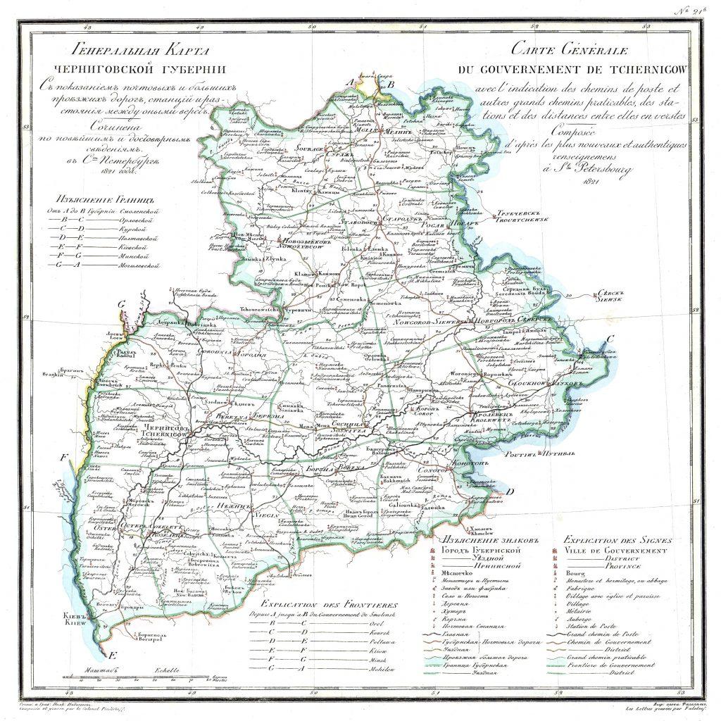 Карта Черниговской губернии, 1821 г.