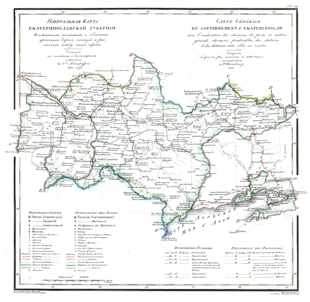 Карта Екатеринославской губернии, 1821 г.