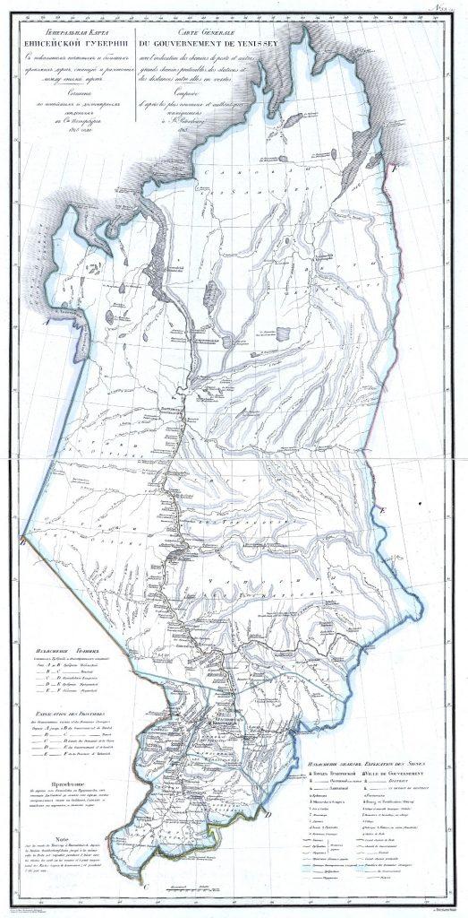 Карта Енисейской губернии, 1821 г.