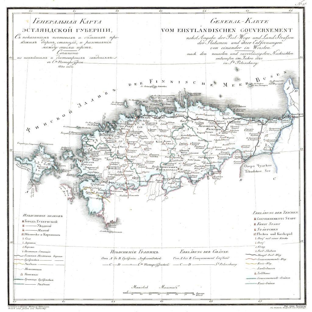 Карта Эстляндской губернии, 1821 г.