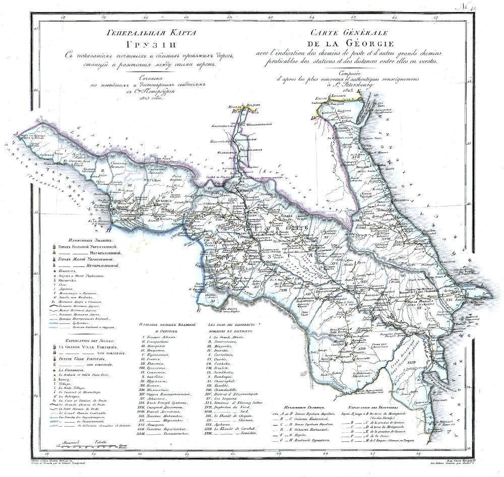 Генеральная карта Грузии, 1821 г.