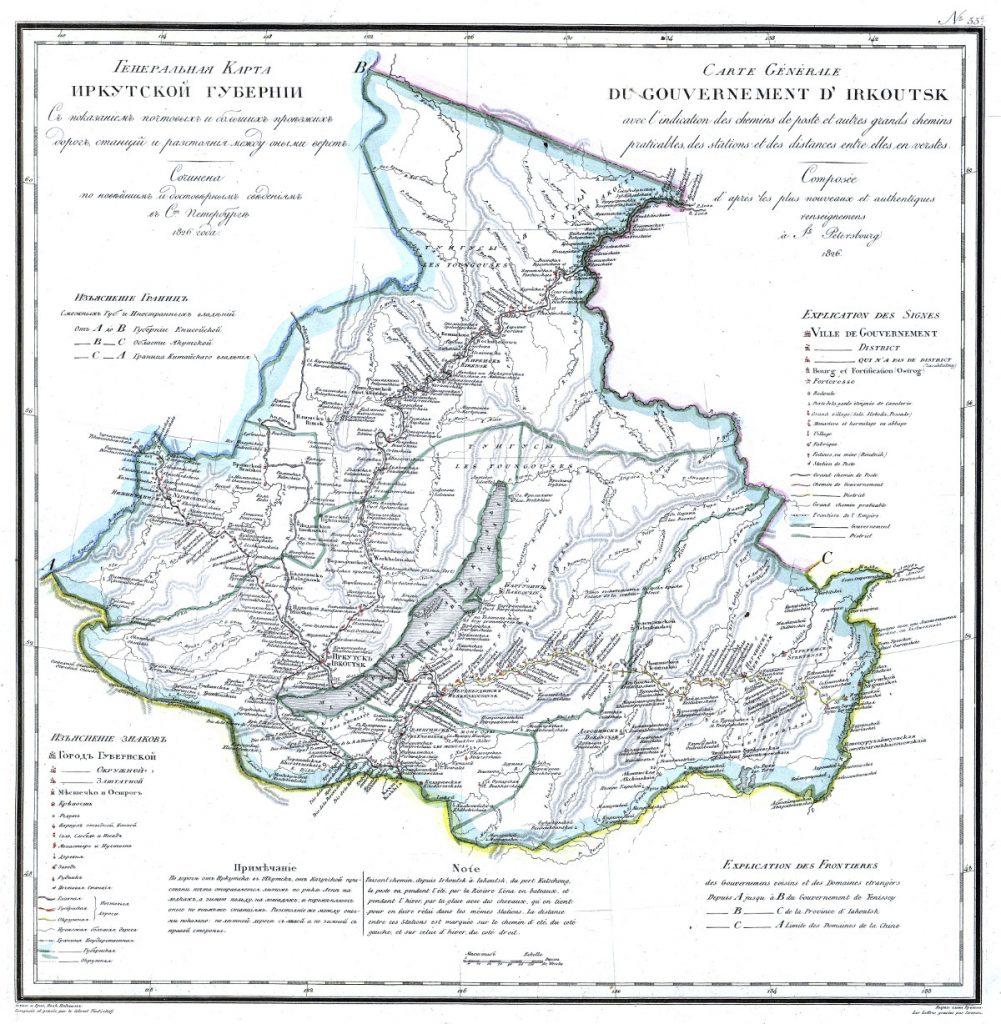 Карта Иркутской губернии, 1821 г.