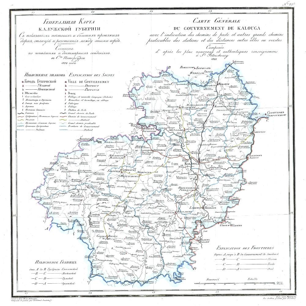 Карта Калужской губернии, 1821 г.