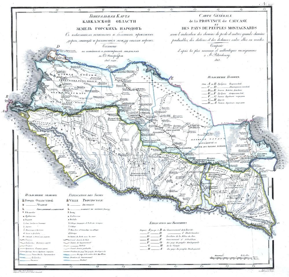 Генеральная карта Кавказской области и Земель горских народов, 1821 г.