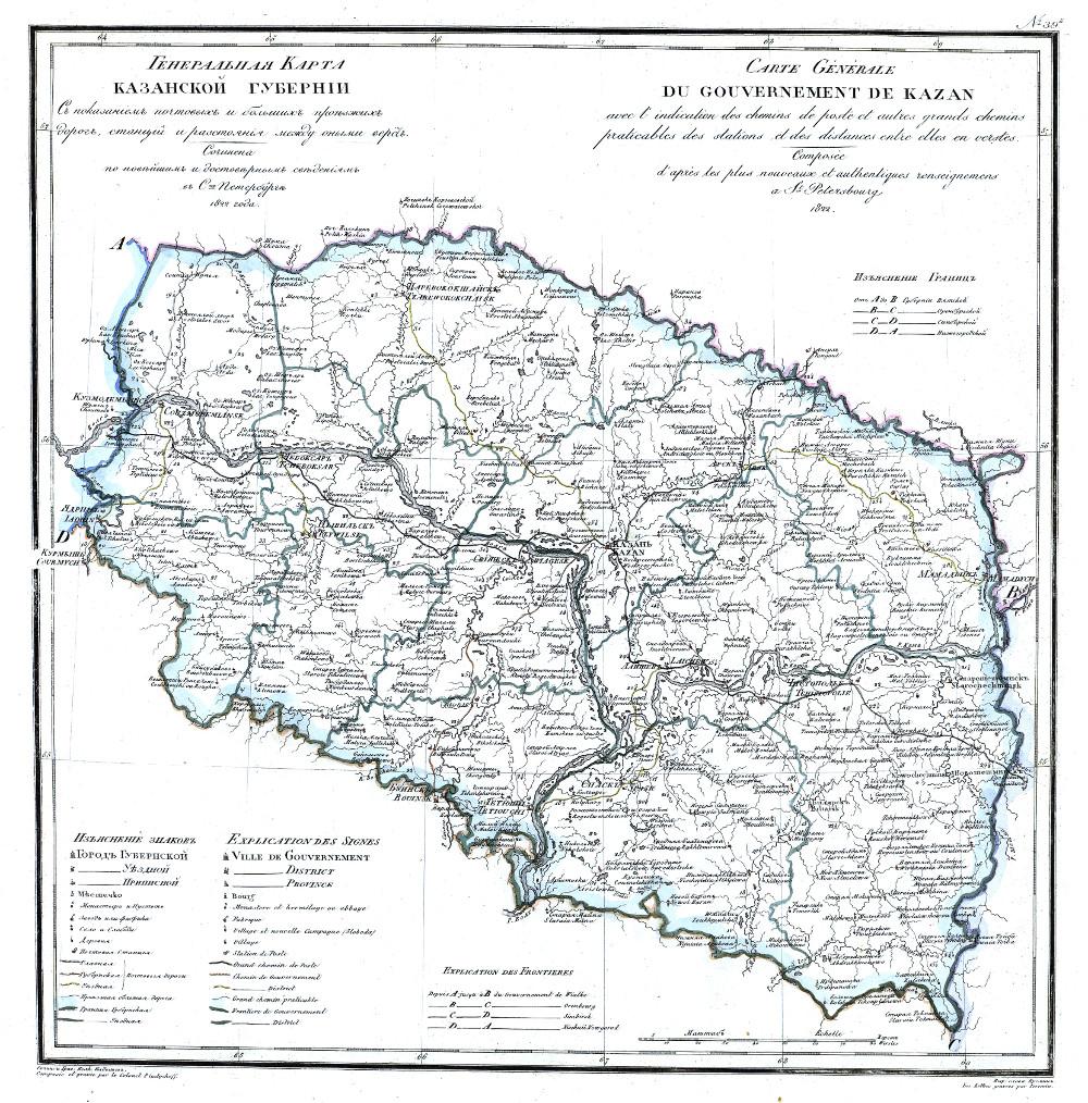 Карта Казанской губернии, 1821 г.