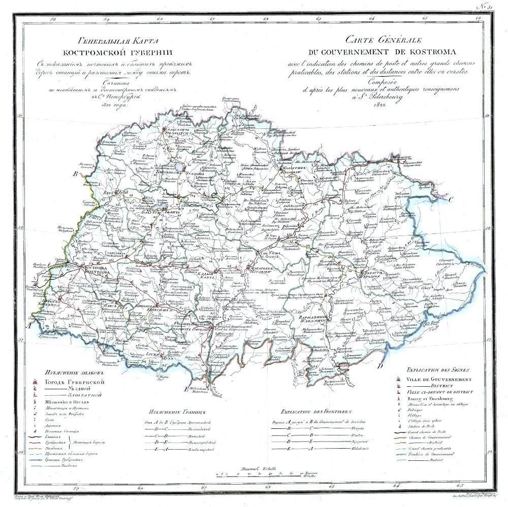 Карта Костромской губернии, 1821 г.
