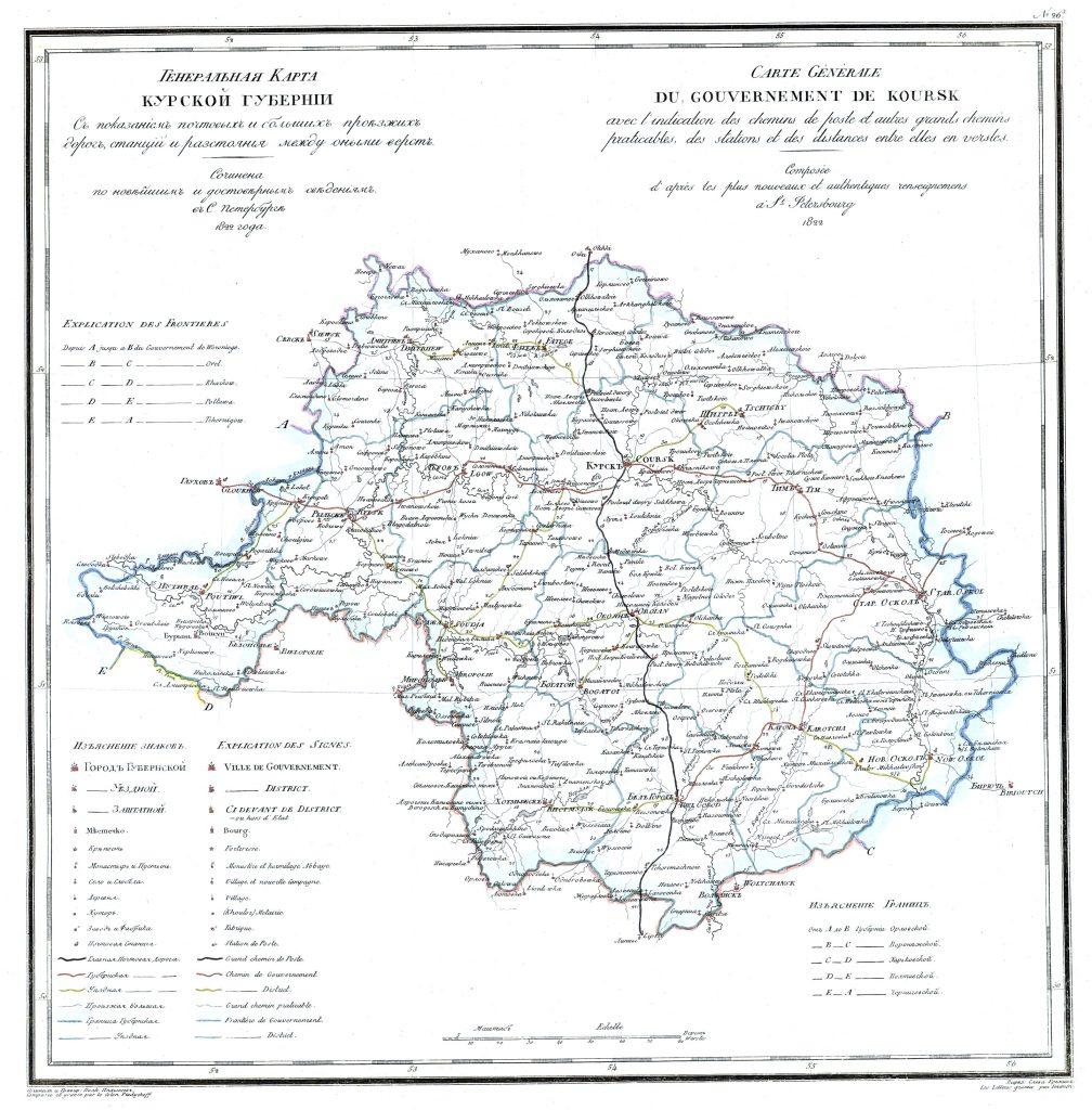 Карта Курской губернии, 1821 г.