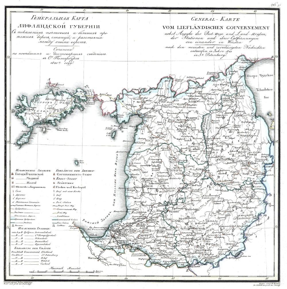 Карта Лифляндской губернии, 1821 г.