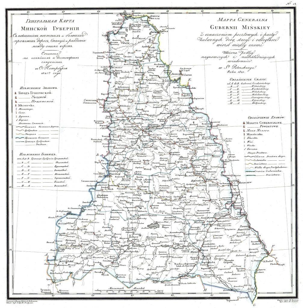 Карта Минской губернии, 1821 г.