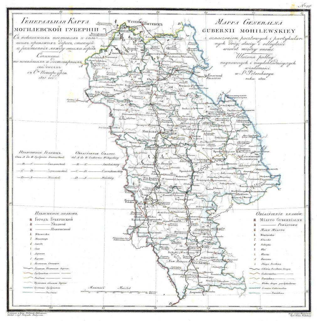 Карта Могилёвской губернии, 1821 г.