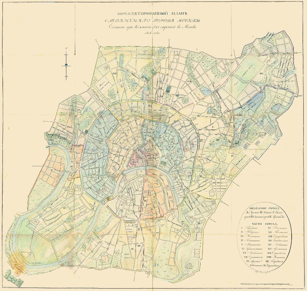 План Москвы, 1818 г.