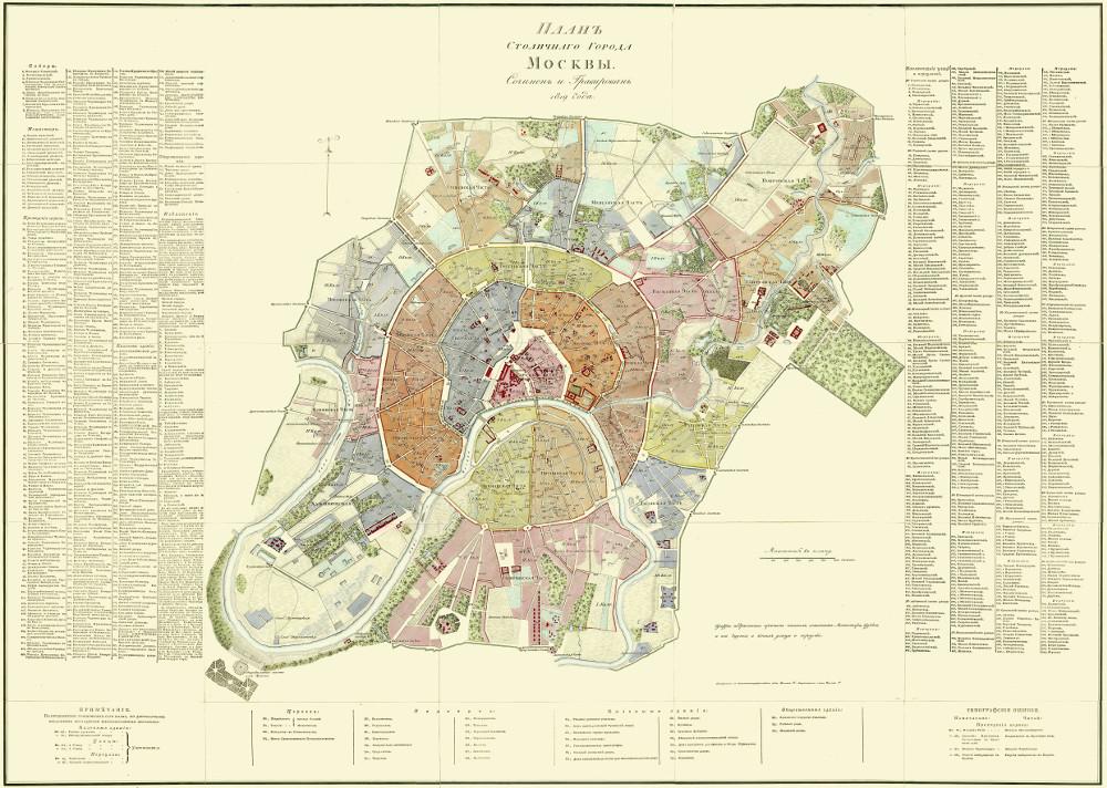 План Москвы, 1819 г.