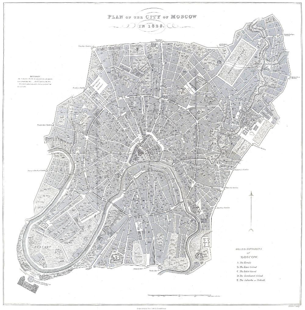 План Москвы, 1823 г.