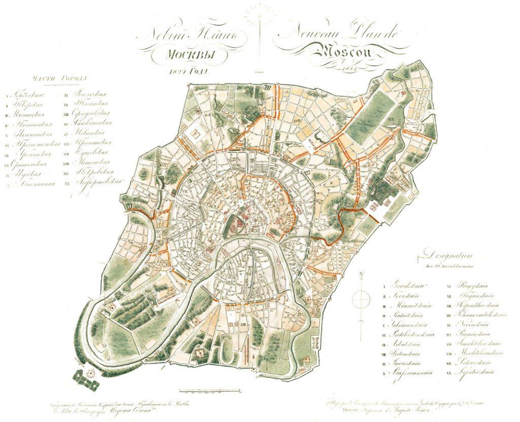 План Москвы, 1824 г.