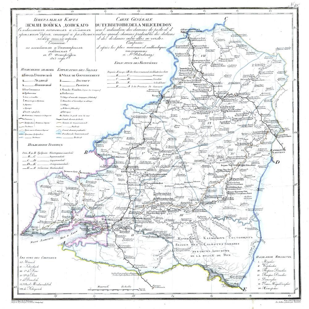 Карта земель Войска Донского, 1821 г.