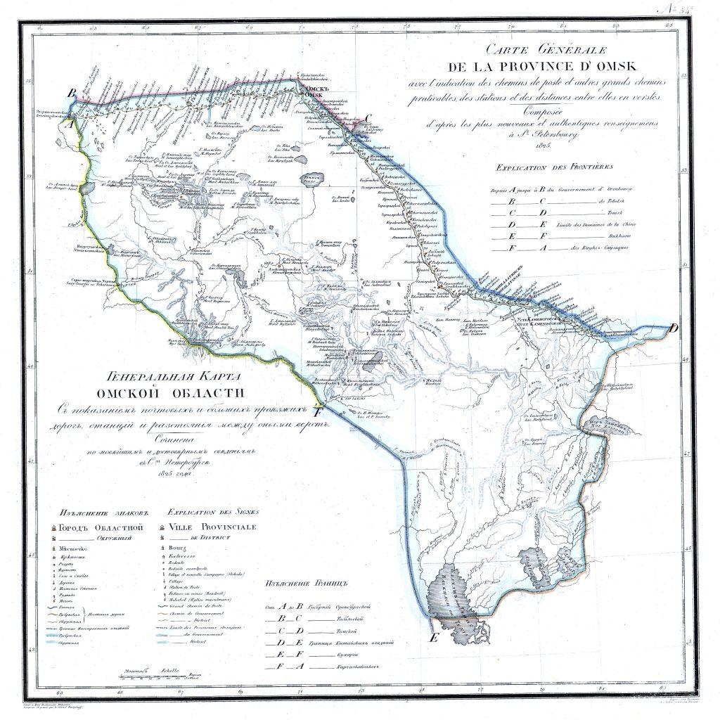 Карта Омской области, 1821 г.