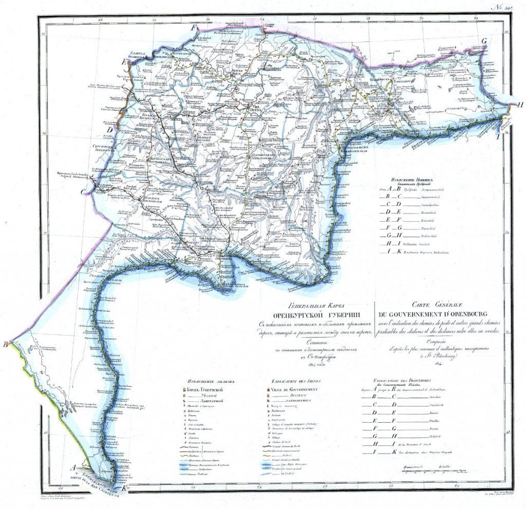 Карта Оренбургской губернии, 1821 г.