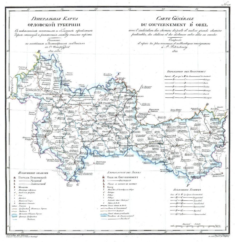 Карта Орловской губернии, 1821 г.