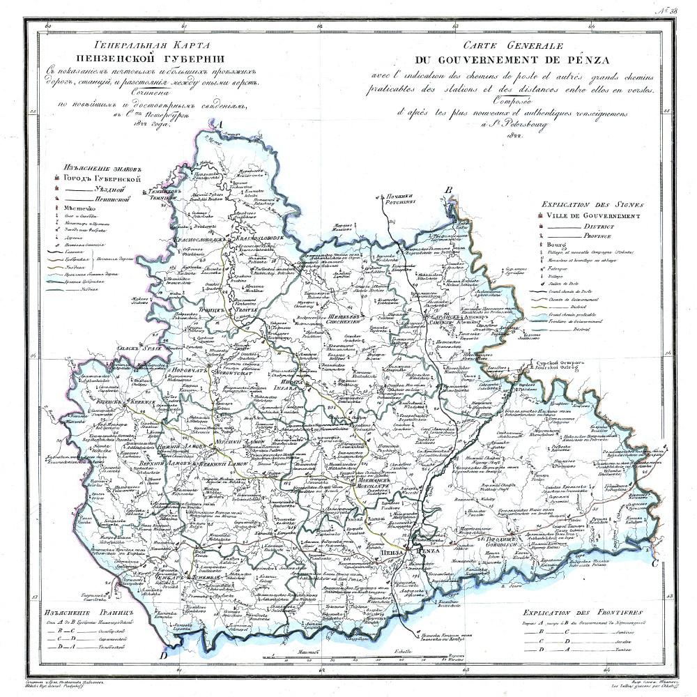 Карта Пензенской губернии, 1821 г.