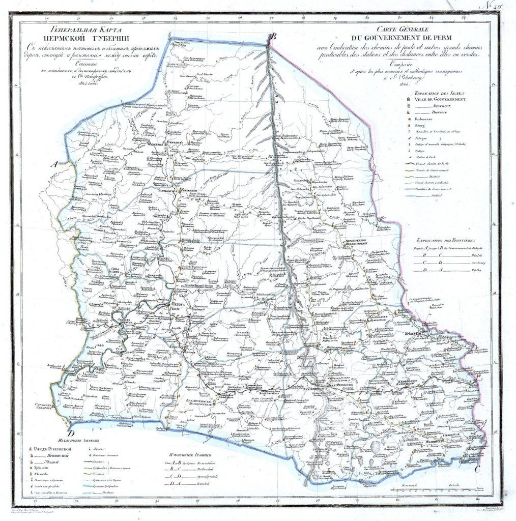 Карта Пермской губернии, 1821 г.