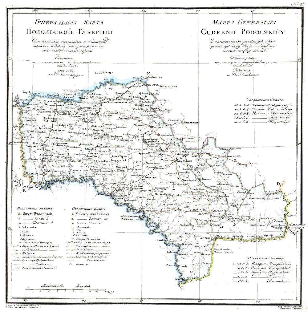 Карта Подольской губернии, 1821 г.