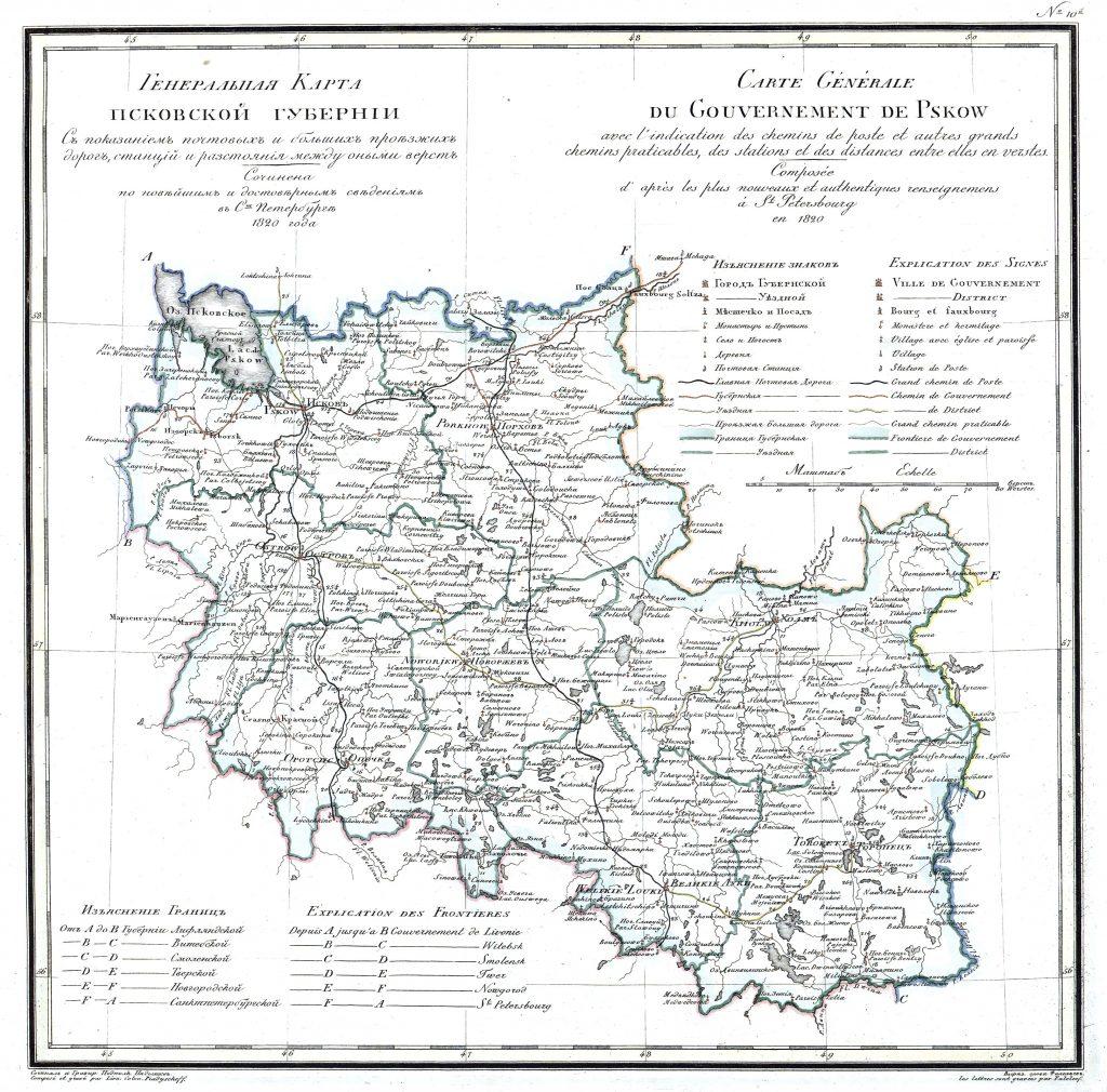 Карта Псковской губернии, 1821 г.