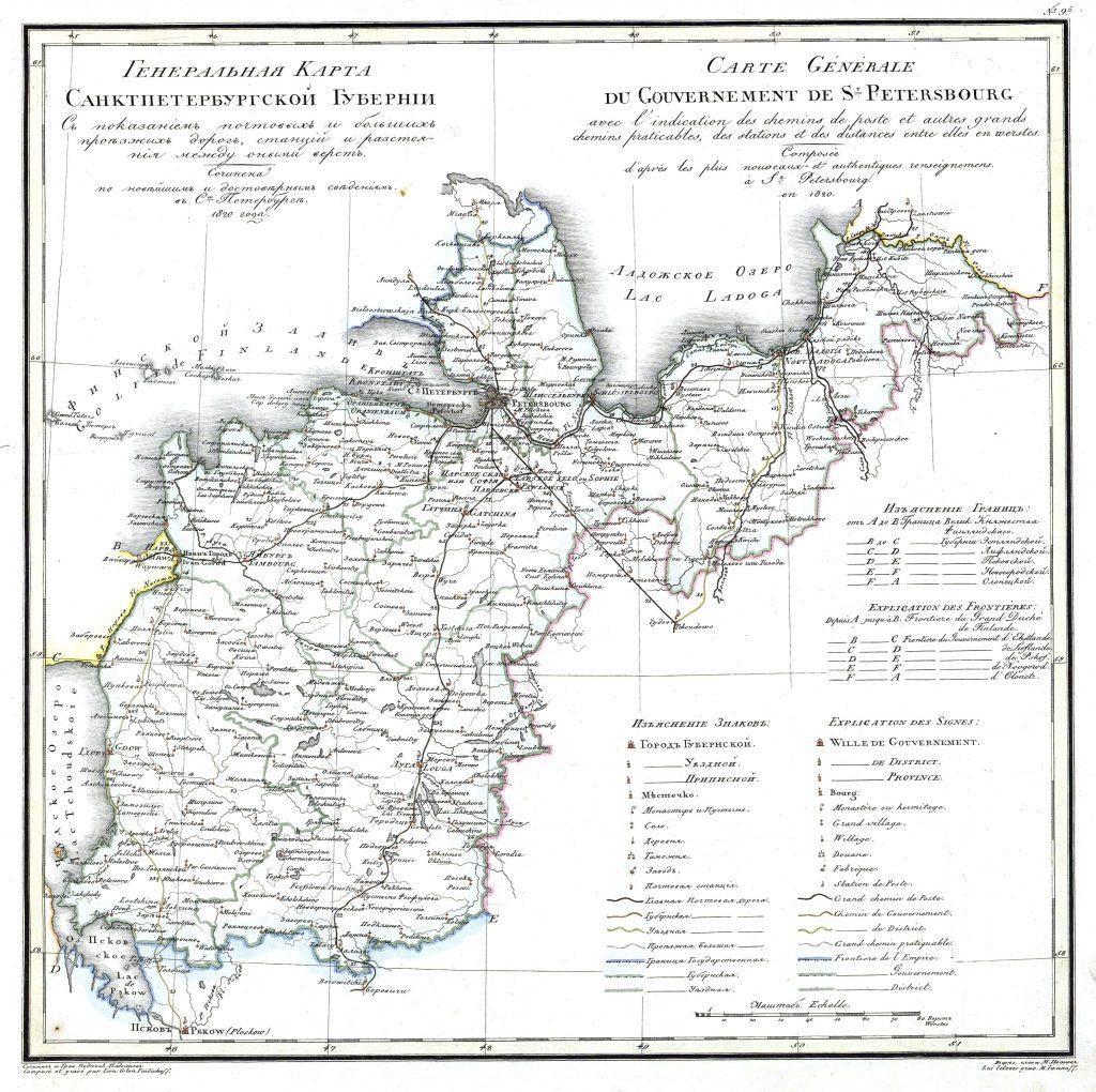 Карта Санктпетербургской губернии, 1821 г.