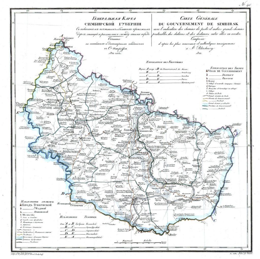 Карта Симбирской губернии, 1821 г.