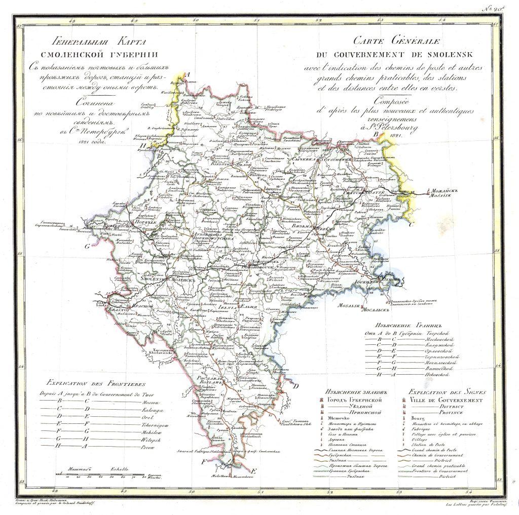 Карта Смолянской губернии, 1821 г.