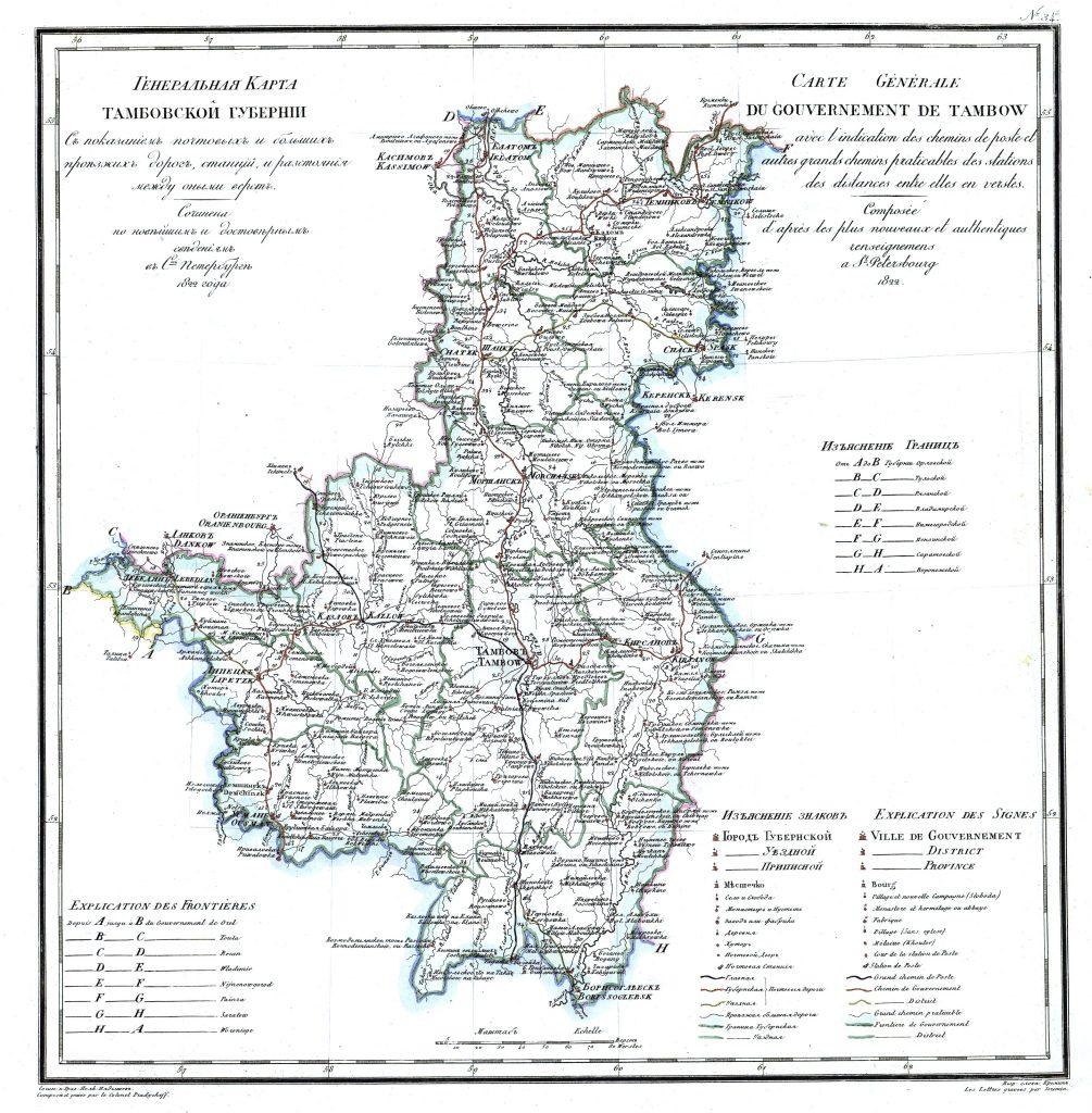Карта Тамбовской губернии, 1821 г.