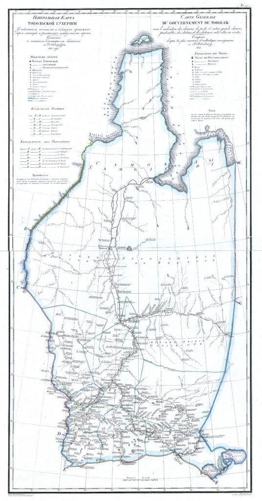 Карта Тобольской губернии, 1821 г.