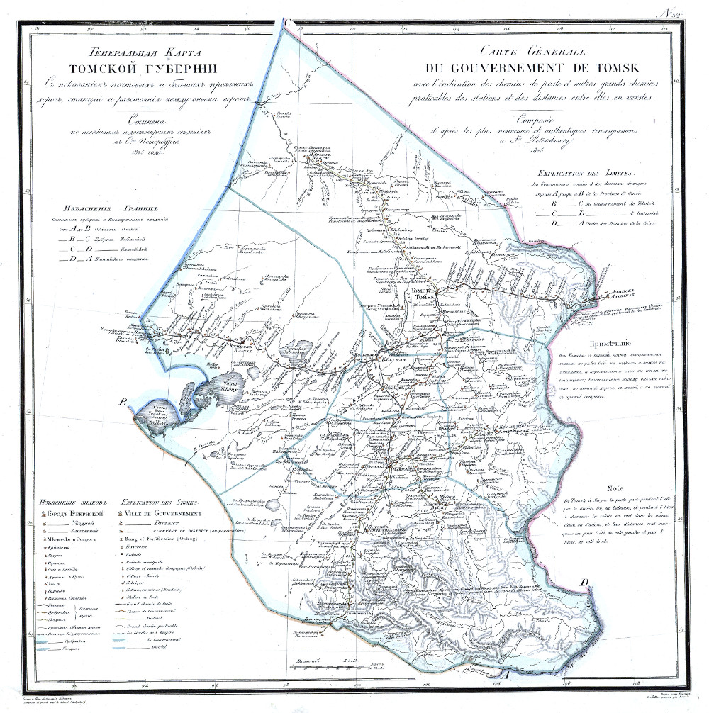 Карта Томской губернии, 1821 г.