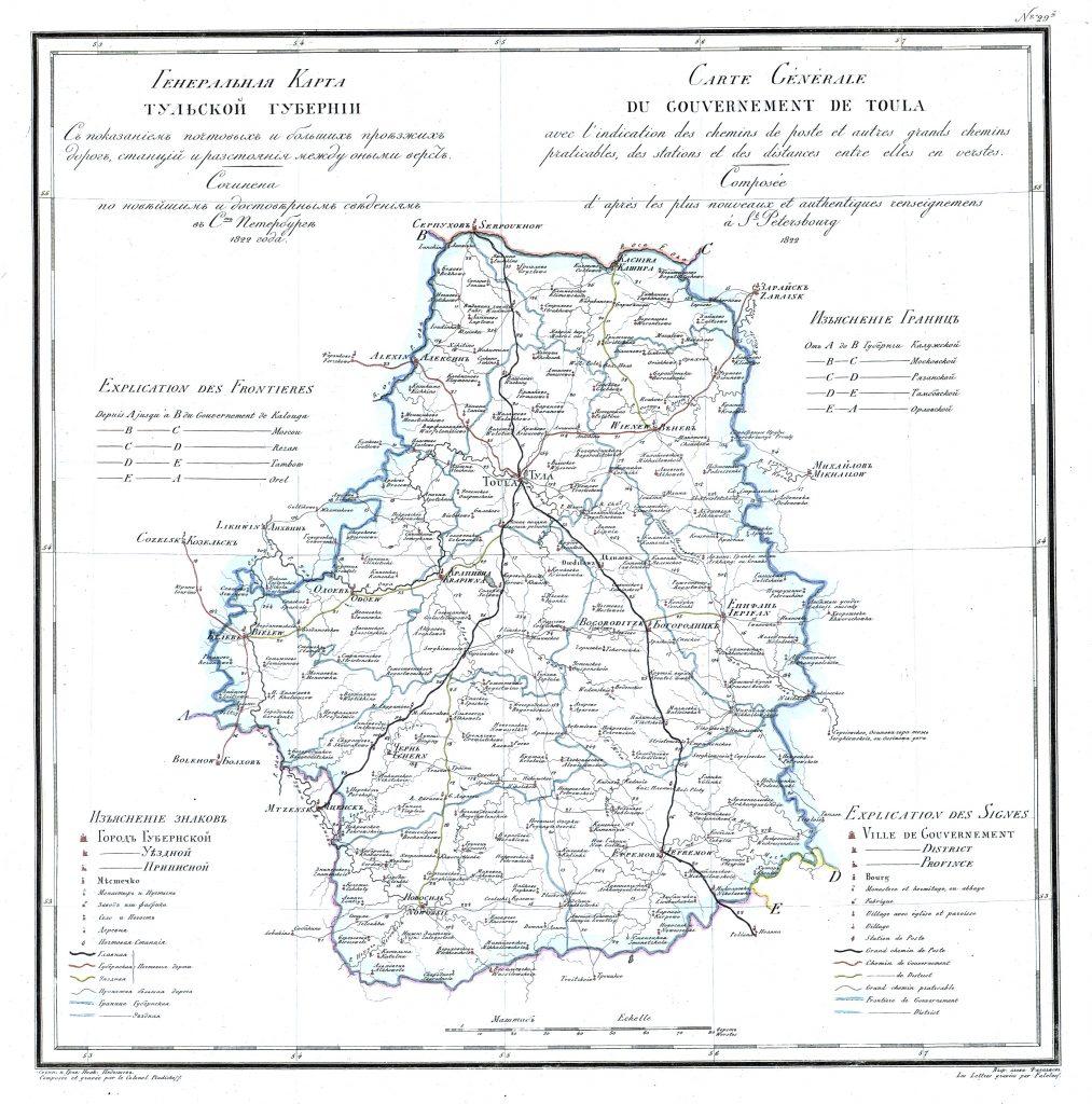 Карта Тульской губернии, 1821 г.