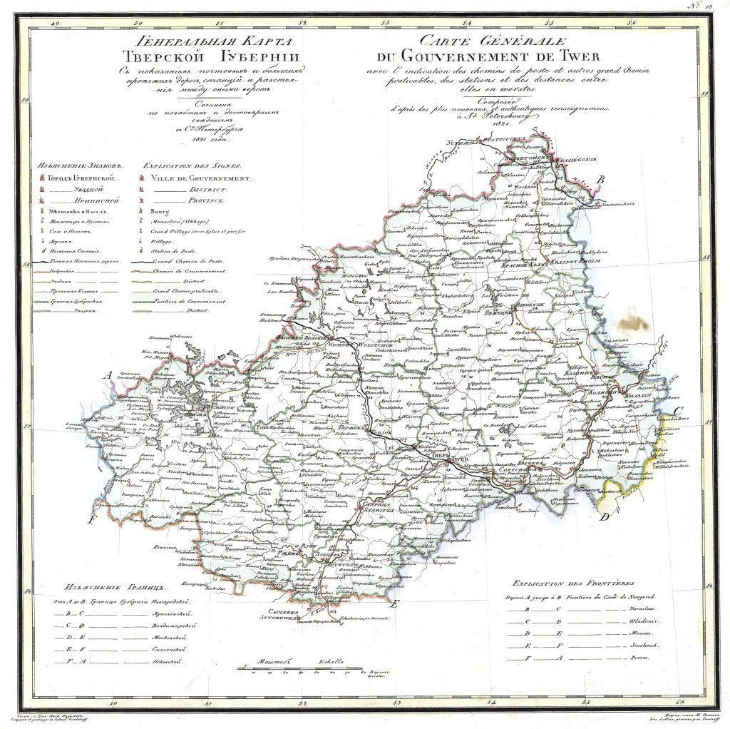 Карта Тверской губернии, 1821 г.