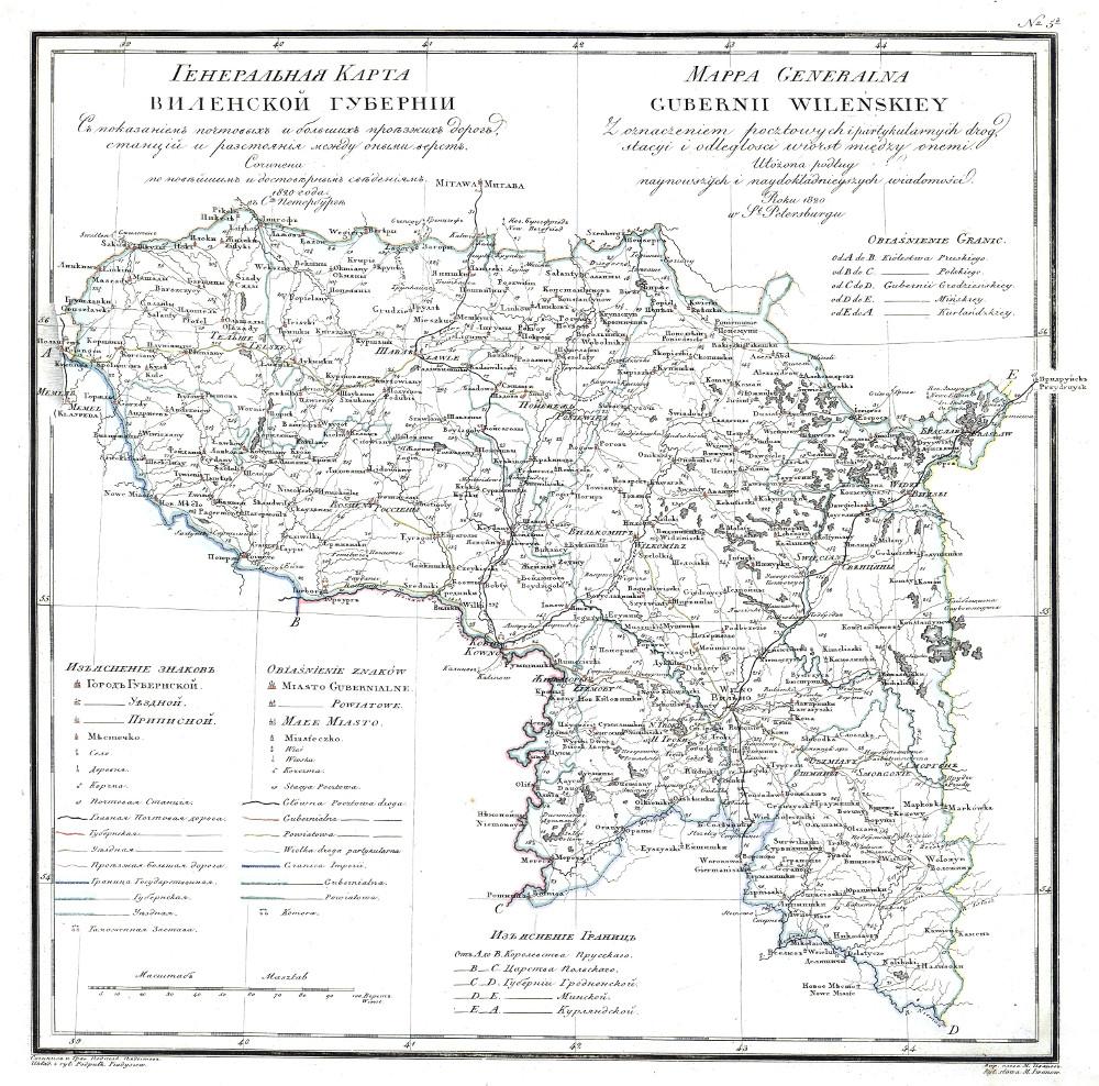 Карта Виленской губернии, 1821 г.