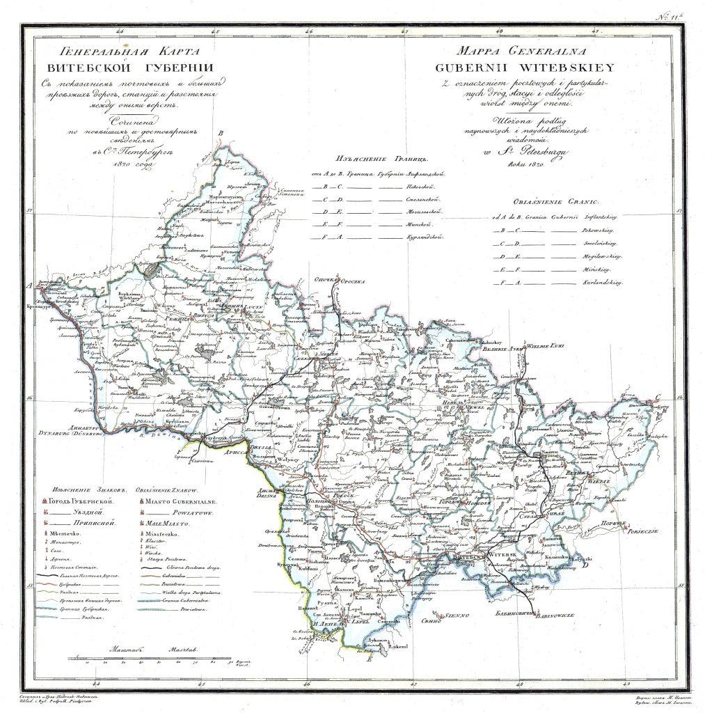 Карта Витебской губернии, 1821 г.