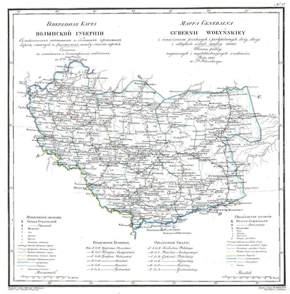 Карта Волынской губернии, 1821 г.