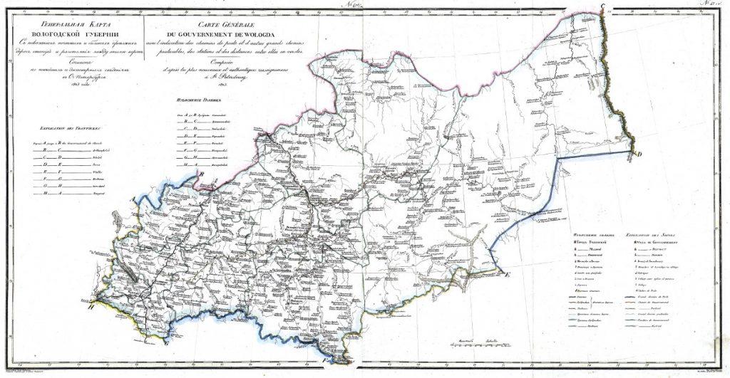 Карта Вологодской губернии, 1821 г.