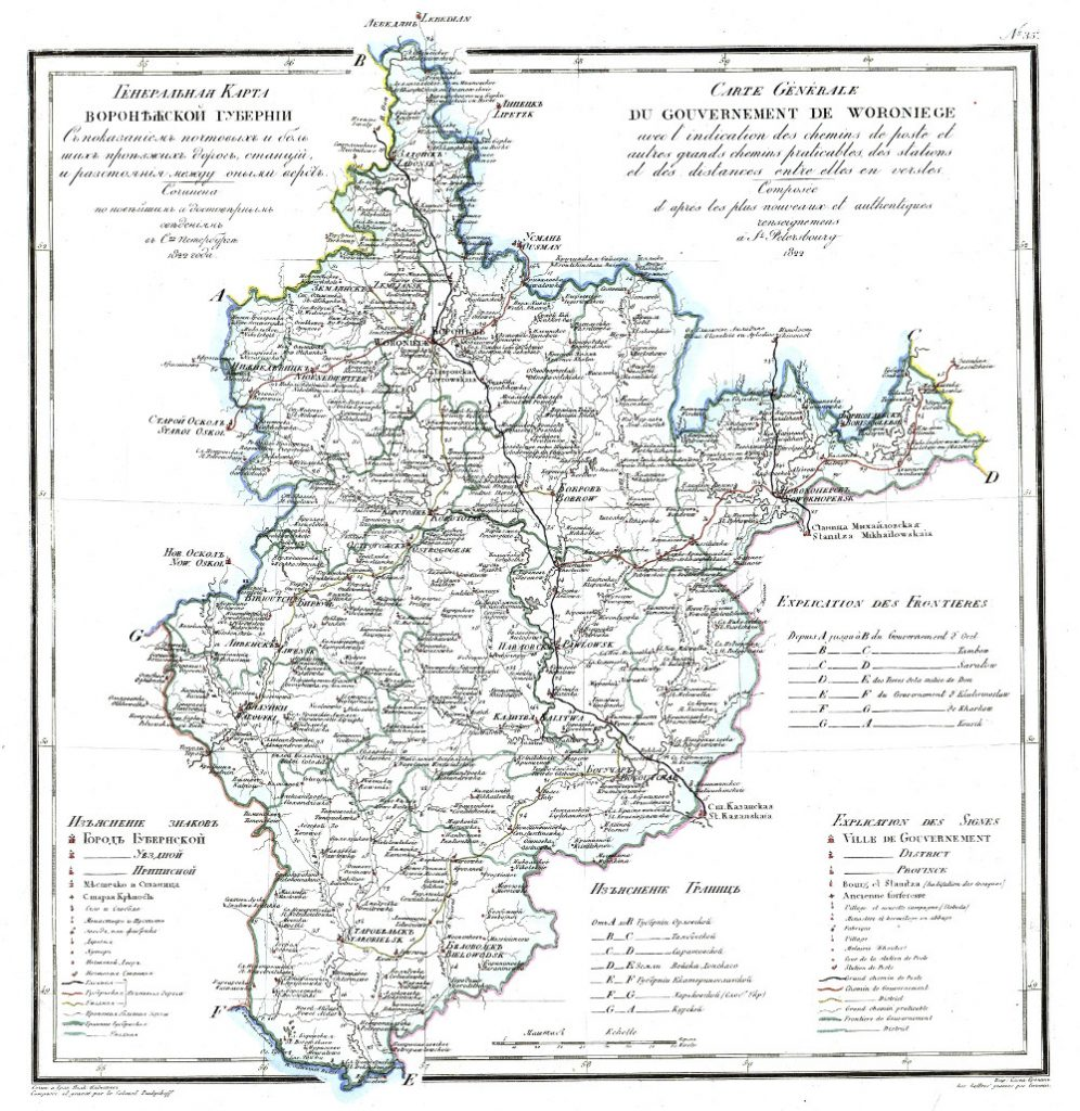Карта Воронежской губернии, 1821 г.