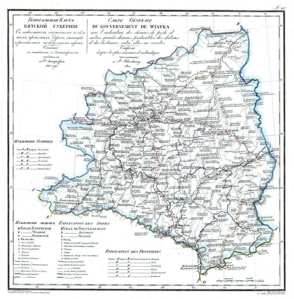 Карта Вятской губернии, 1821 г.