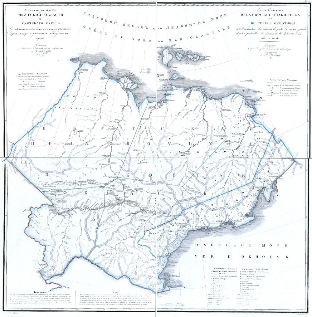 Карта Якутской области и Охотского округа, 1821 г.