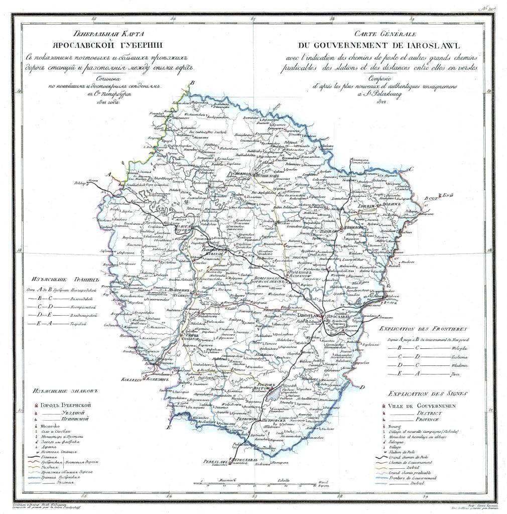 Карта Ярославской губернии, 1821 г.